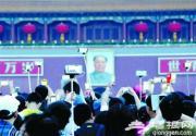 上海迪士尼出台全球新政:将全面禁止自拍杆入园