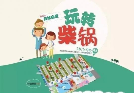 2016年北京昌平母亲节活动汇总