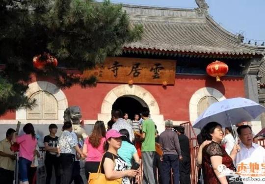 2016北京房山云居寺浴佛节