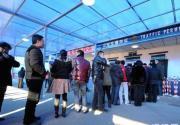 進京證將在線辦理 車主最多可提前4天申請