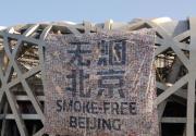 北京鸟巢悬挂巨幅禁烟等标志