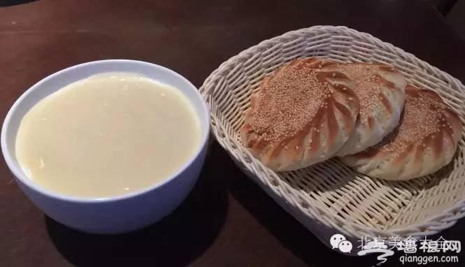 京城里喝粥的好去处![墙根网]