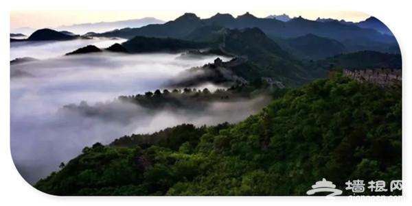 河北7大景区云海美若仙境 是天上还是人间?[墙根网]