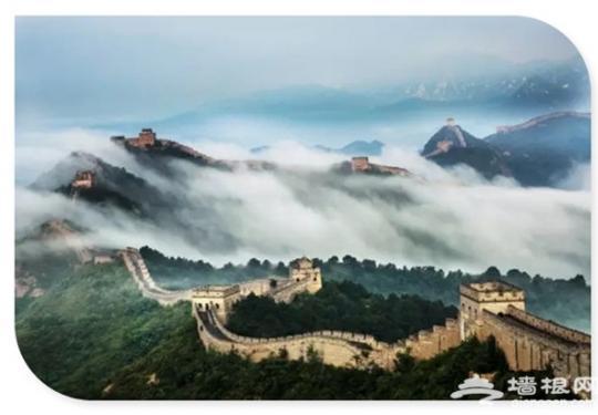 河北7大景区云海美若仙境 是天上还是人间?