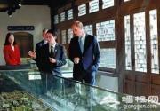 北京最有名望的胡同 史家胡同原是藏龙卧虎之地