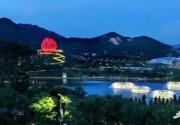 2016青岛(世博园) 啤酒节 凭啤酒节能看国际顶级水舞秀
