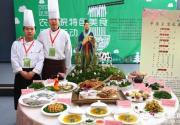 京郊特色宴席系列:大兴不只有西瓜 还有10桌美味宴席!