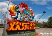 北京欢乐谷十周年粉丝庆典来袭 即将引爆狂欢盛宴
