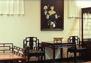 """中国紫檀博物馆""""朝阳区民办博物馆免费开放日""""活动"""