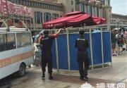 女子北京站前持刀杀人 逃跑时被武警制服