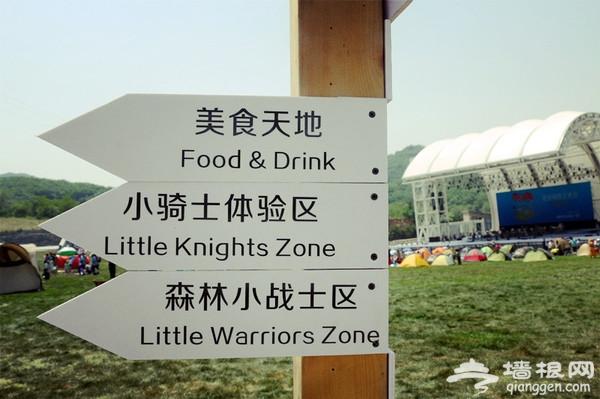 长城脚下的森林音乐节,你去了吗?[墙根网]