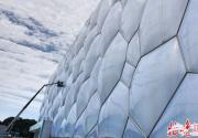 水立方南广场拟建地下冰场 北京冬奥11个场馆将用奥运遗产