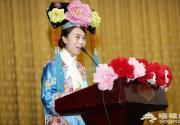 河南洛阳:文化旅游节即将开幕,千年帝都等你来约