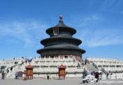 九月为出行减压 北京5条最佳骑行线路推荐