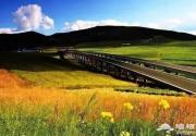 张承高速 又一条美丽的草原天路