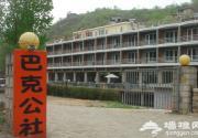 教师节去哪儿玩?北京这些度假村很不错!