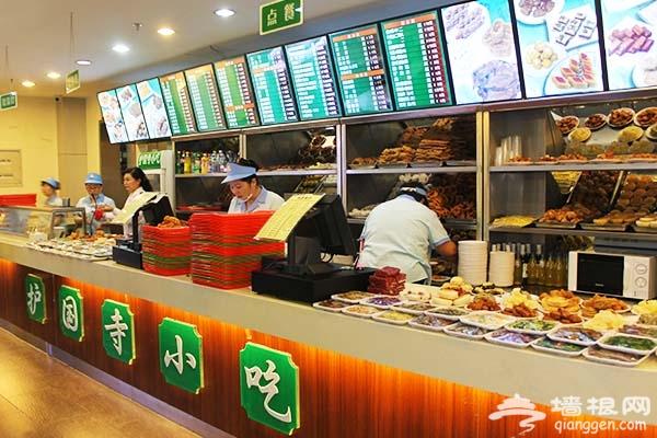 护国寺小吃 30元尝遍北京小吃的老字号[墙根网]