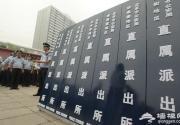 北京10月1日起正式实行居住证制度 派出所将停办暂住证业务