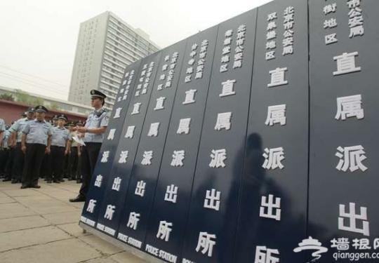 北京10月1日起正式實行居住證制度 派出所將停辦暫住證業務