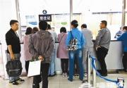 北京首发居住登记卡 居住证办理派出所限号20人