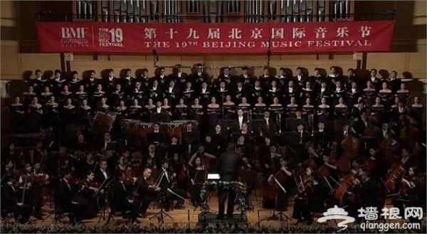 2016第19届北京国际音乐节来了