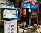 范家小馆 排队也要等的北京私家菜馆