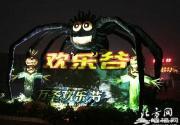 万圣首发体验之旅落幕 天津欢乐谷万圣狂欢节今启动