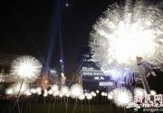 """上海灯光节开幕 全球唯一会""""飞""""的巨型灯光飞鱼降临"""