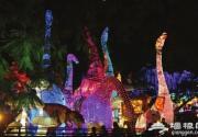 2017第二十三届自贡国际恐龙灯会重大系列活动·荣县大佛灯会