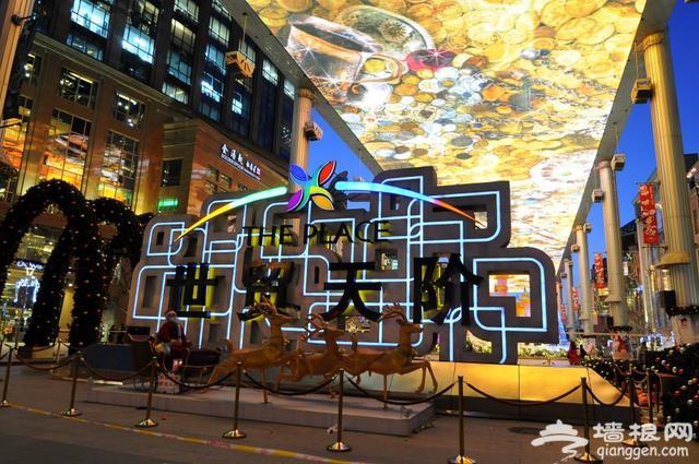 2017北京最适合跨年的地方,再不疯狂你就老了[墙根网]