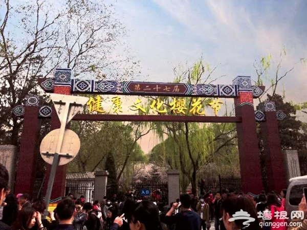 北京新年精彩活动攻略,气氛搞起来![墙根网]