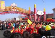 2017北京10大庙会盘点!超级实用!
