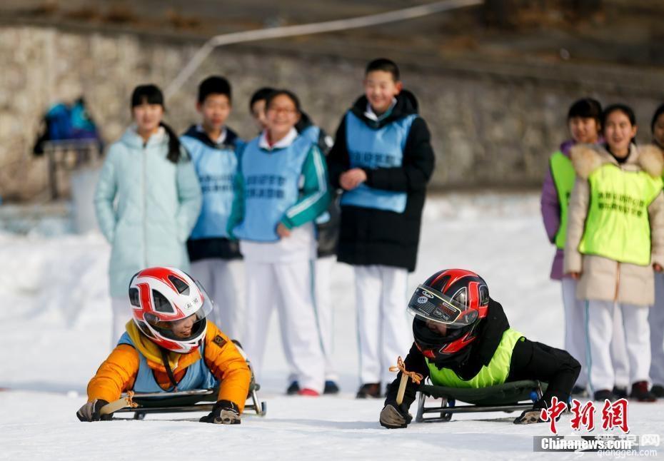 北京玉渊潭公园举办冰雪趣味运动会[墙根网]