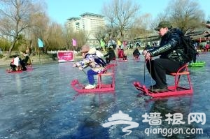 颐和园、北海等四大冰场今天全开放