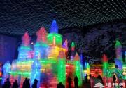 龙庆峡冰灯艺术节开幕了,比去年更美!