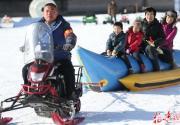 工体乘香蕉船滑雪 冰雪嘉年华感受极速体验