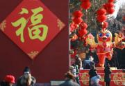 """北京地坛庙会吉祥物""""欣欣""""卖萌亮相"""