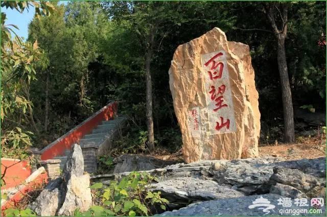 再过10天北京这7个地方将惊艳全国美成天堂[墙根网]