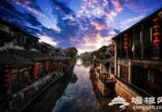 北京周边这6个古镇 人少景美任你选