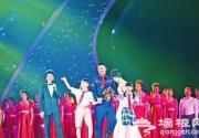 第35届洛阳牡丹文化节开幕 航天员陈冬现身送祝福
