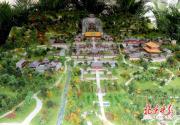 香山永安寺历时四年复建完成 景山寿皇殿建筑群或明年开放