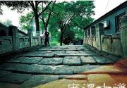 北京门头沟:骑友们喜爱的精品线路 美景层出不穷