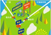2017张北草原音乐节全攻略
