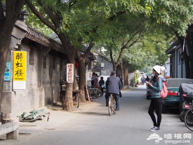 走遍整个北京城,还是这十条胡同最有味道[墙根网]