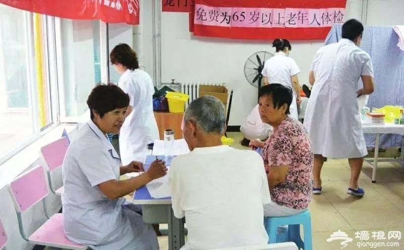 北京65岁及以上老人可免费体检[墙根网]