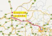 最牛草原自驾线路:距离北京最近的活火山+隐秘草原天路两条