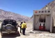川藏线上加油站多不多?油价贵不贵?能够加到哪些油型