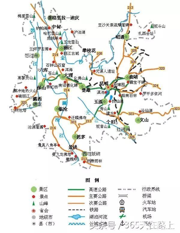 史上最全旅游地图,拿着它走遍全中国都不怕![墙根网]