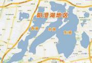 阳澄湖哪里吃蟹最好