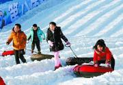 """陶然亭""""大雪山""""滑雪场开放 还有8只极地企鹅助兴"""